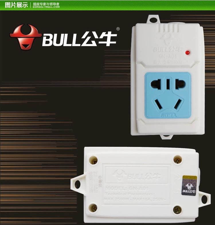 无线插座怎么接线方法